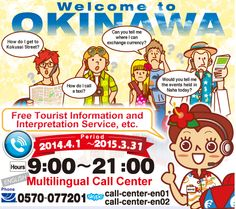 - http://www.japanesesearch.com/events/survey-about-okinawa-storys-facebook-page/  -