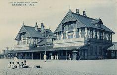 Yongsan Station, Seoul(1930~45) / 서울 용산역(1930~45)