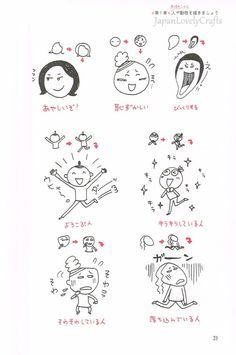 Drawing Doodle Easy Easy Drawing for Journal Planner Diary Japanese Drawing - Sketchbook Drawings, Doodle Drawings, Drawing Sketches, Drawing Ideas, Amazing Drawings, Realistic Drawings, Easy Drawings, Expression Sheet, Doodle Inspiration