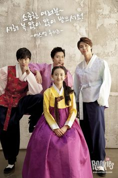 Korean Stars Give Their 2015 Lunar New Year Greetings in Hanboks Ten Smrookies, Smrookies Johnny, Smrookies Girl, Lunar New Year Greetings, Happy Lunar New Year, Sm Rookies, Nct Yuta, Sung Kyung