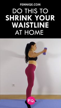 Want a smaller waist? Start adding these moves to your ab workout. For this move, it's going to mainly target your obliques, upper body and thighs. Your glutes will also benefit from this compound movement #fullbodyworkout #totalbodyworkout #coreworkout #smallerwaistexercise #tinywaistworkout #abworkout #flatbellyworkout #flattummy #smallerwaistworkout