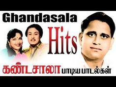 Ghantasala Tamil Hits Songs | கானக்குயில் கண்டசாலாவின் இனிய பாடல்கள் - YouTube