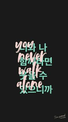 BTS YNWA Part 2 Upon request! Only use the lock screen ? Do not remove waterma … – BTS Wallpapers Bts Wallpaper Lyrics, K Wallpaper, Wallpaper Quotes, Iphone Wallpaper Bts, Bts Lyrics Quotes, Bts Qoutes, 2 3 Bts Lyrics, Bts Ynwa, Sketch Note