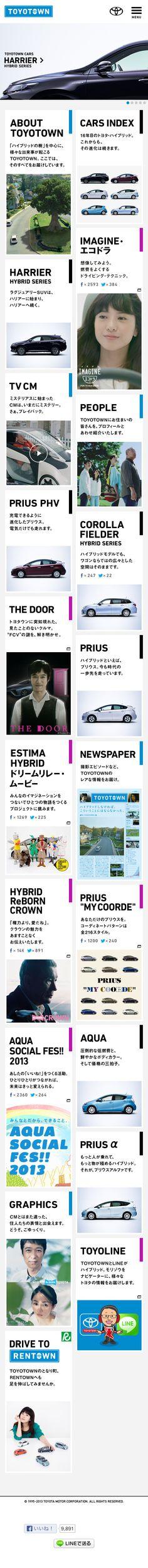 http://www.toyotown.jp/sp.html