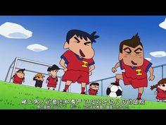 クレヨンしんちゃん 映画 ❀ クレヨンしんちゃん アニメ New Vol 65 - 高画質 2015