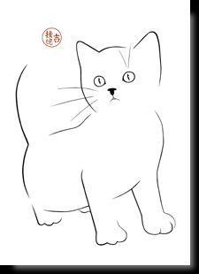 Katzenartige Kunstpostkarten – love God's creatures – Witzig Cat Drawing, Line Drawing, Painting & Drawing, Cat Anime, Silkscreen, Cat Quilt, Cat Tattoo, Easy Drawings, Cat Art