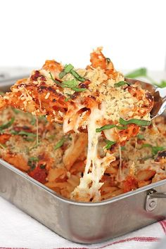 Chicken Parmesan Casserole - no boiling pasta or breading chicken to make this casserole spin on classic chicken parmesan. An incredibly easy dinner the whole family will love!