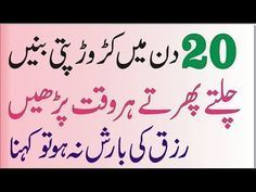 22 Best decor images in 2018 | Islam quran, Cleaning tips