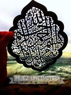 Bismillah Hir Rahmaan Nir Raheem -Beautiful Arabic Calligraphy  Paper Cut  by HuezUnlimited on Etsy, $28.00