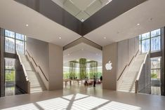 Le nouvel Apple Stor