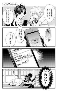pixiv(ピクシブ)は、作品の投稿・閲覧が楽しめる「イラストコミュニケーションサービス」です。幅広いジャンルの作品が投稿され、ユーザー発の企画やメーカー公認のコンテストが開催されています。 Touken Ranbu, Sword, Pixiv, Anime Girls, Swords