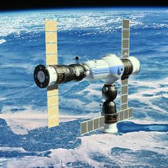 The World's First Commercial Space Station