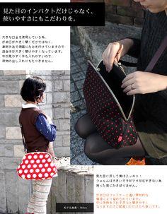 がま口ポシェット(特大サイズ) / AYANOKOJI オンラインショップ