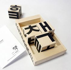 Korablocks — a beautiful toy for learning Korean.