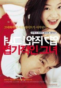 """""""My Sassy Girl""""  Cast: Jun Ji-Hyun, Cha Tae Hyun  Year:  2001"""