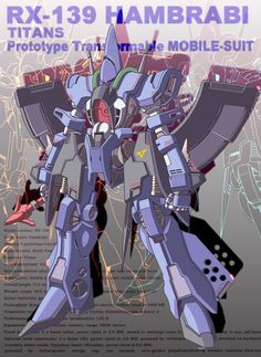 www.pointnet.com.hk - 插畫家JOY86式機械人作品分享