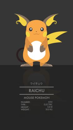 Raichu by WEAPONIX on deviantART