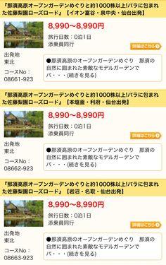 http://tour.club-t.com/vstour/WEB/web_tour3_tour_tmp.aspx?ToCd=TD&p_company_cd=1002000&p_from=800000&p_baitai=945&p_baitai_web=Z997&p_course_no=440662