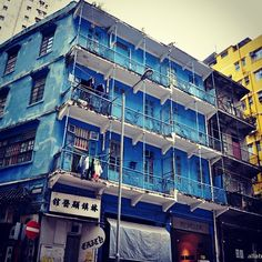 When talking about Tong Lau (唐樓), how can you miss this balcony type painted in blue at Wan Chai? It's the Blue House (藍屋)~ For location, http://www.allabouthongkong.com/?p=773 #allabouthongkong