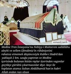 💥Arkadaşlarınızi etiketleyin  💥 Küfreden engellenir ⚠  💥Sayfamızı takip ederek paylaşımlarımızı takip edebilirsiniz. 👉 @osmanli.tarih    #din #namaz #iman #islam  #hadis #musluman #şiir #dua #ibadet  #aşk  #osmanlitorunu  #abdulhamid #turkiye #diriliş #turkinstagram #devletialiyye #osmanli #tarih #edebiyat #osmanlidevleti #mevlana #fatihsultanmehmet #kanuni #yavuzsultanselim #padisah #sultan #turk #dirilişertuğrul #turkishfollowers #follow4follow
