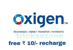 Get absolutely Rs 10 free recharge on sending a SMS