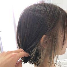 伊藤 大樹さんのスナップ #ナチュラル #大人かわいい #ボブ #ゆるふわ #ヘアアレンジ #インナーカラー #女子足しサマーアレンジ Peekaboo Hair Colors, Hair Color Underneath, Hair Arrange, Hair Again, Aesthetic Hair, How To Make Hair, Hair Looks, Hair Inspo, Dyed Hair