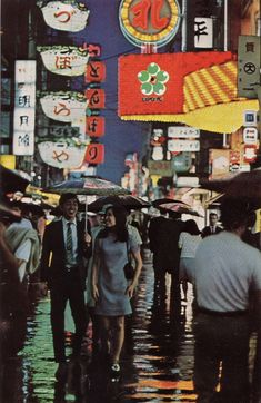 70's Romance in near the world expo in Osaka Japan