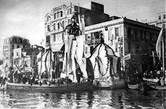Η μοναδική μέχρι σήμερα φωτογραφική αποτύπωση της παραλίας της Θεσσαλονίκης πριν από την κατεδάφιση του παραθαλάσσιου τείχους The Turk, Thessaloniki, Sufi, Old Photos, Egyptian, Medieval, Greece, City, Painting