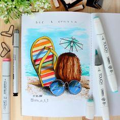 А я #рисуюкаждыйдень с #ssc_janelipart Уже очень хочется оказаться на месте этого кокоса ☀️