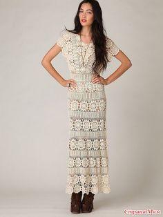 *Платье от Free People со схемами