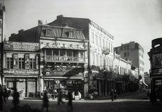 Once Upon A Time in Bucharest: La Vulturul De Mare Cu Peștele În Ghiare Once Upon A Time, Street View, Memories, Bucharest, Memoirs, Souvenirs, Ouat, Remember This