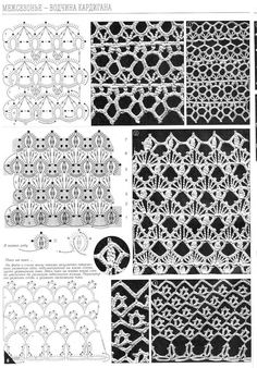 interesting stitch patterns