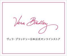 SHINSENGUMI 新選組 誠: Vera Bradley (ヴェラ・ブラッドリー) 日本公式オンラインストア