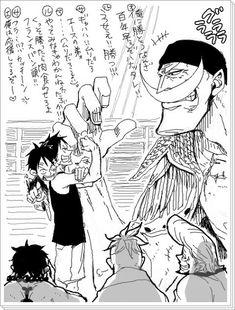 sanji und greg nackt