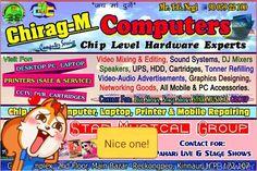 Chirag m computers | Computers & mobiles | Zonalinfo