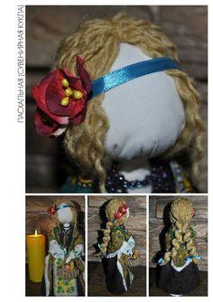 Обереговая Кукла Берегиня. Охраняет дом от злой и негативной энергии.  Материалы: Натуральное дерево, хлопок, лен, хлопковая нить, шелковая нить.  Рост 38 см. handmade motanka dolls
