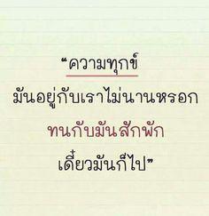 #line
