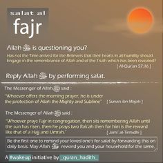 Ya ALLAH, please help us wake for for salatul fajr everyday. Amin ya Rabbi