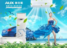Aux air conditioner posters PSD material