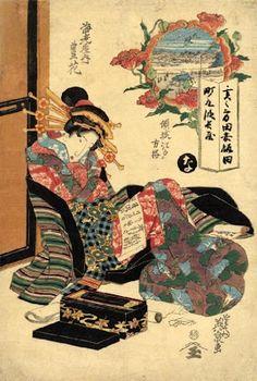 Eisen, Keisai (1790-1848)