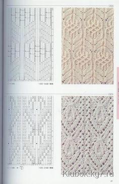 Russian knitting chart