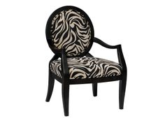 Rayas Accent Chair | Add a touch of style to any room with this Rayas accent chair.