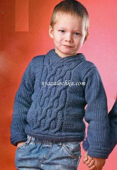 на 5 лет Knitting For Kids, Baby Knitting, Adolescence, Knitting Designs, Crochet Top, Men Sweater, Turtle Neck, How To Make, Color