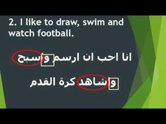 How to translate your thoughts into Arabic - YouTube