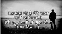 Shayari Hi Shayari: Shayari In Hindi