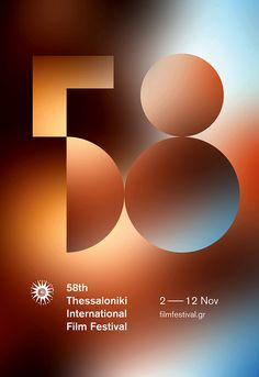 Poster for the 58th Thessaloniki International Film Festival by Oxhouse Design Studio.