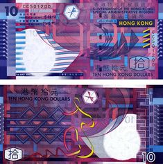 10 Hong Kong Dollars. In July 2007, Hong Kong became the 25th country to gradually introduce a $10 polymer banknote—both more durable and secure than the standard paper banknote. Both $10 bill version are considered legal tender and bear the same design—the beautiful abstract arrangement of geometric shapes in shades of mauve, purple, blue and yellow shown above. The design makes impressionistic references to modern architecture as well as to festive and cultural activities in Hong Kong.