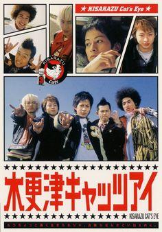 【楽天レンタル】木更津キャッツアイ 第3巻-DVD