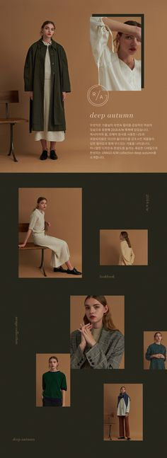 Ideas For Fashion Editorial Design Layout Poster Web Design, Website Design Layout, Website Design Inspiration, Email Design, Layout Inspiration, Page Design, Graphic Design Inspiration, Layout Design, Editorial Layout