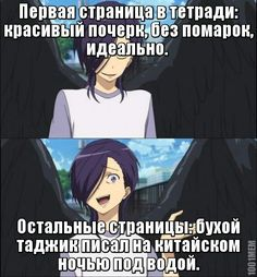 the devil is a part timer Memes Humor, Bts Memes, Funny Memes, Devil Part Timer, Hello Memes, Anime Mems, Maou Sama, Russian Humor, My Hero Academia Manga